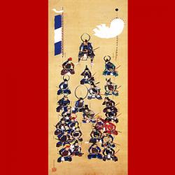 歴史|黒田二十四騎について HISTORY