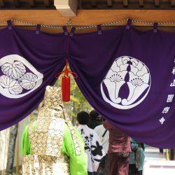 歴史|菩提寺が福岡に複数ある理由 HISTORY