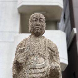 【慰霊祭特別編】無縁仏地蔵尊三界萬霊塔